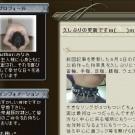 【sow slave minami】 in Public