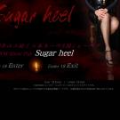 Sugar Heel