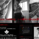 otona_meeting ~人妻みぃSkype調教~