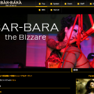BAR-BARA the Bizzare